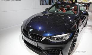 BMW M4 Cabrio Arrives in Style and Elegance