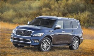 Introduced at the New York show, that's the updated QX80