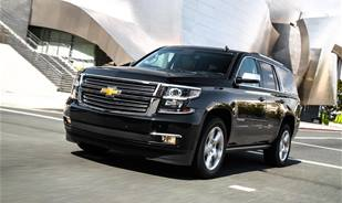 That's the Chevrolet Tahoe