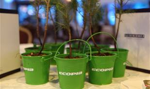 Know more about the new range of ECOPIA tyres